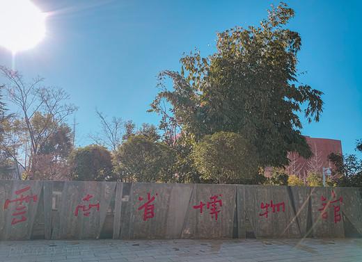 七彩滇南·四城记——昆明印象-西山,云南民族村,南屏,云南大学,滇池
