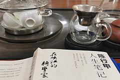http://qyimg.iqingyi.com/inpost/20210411/80ef1f5c53d77ab22bd514aa15ffa30e.jpg!postcover