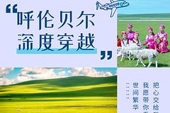 http://qyimg.iqingyi.com/qa/202003/1b4e013ac48f7cb826259d6b3739b70b.jpg!postcover