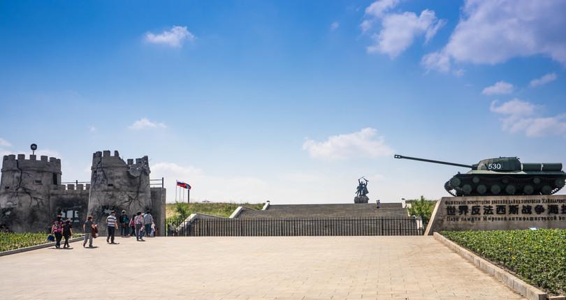 海拉尔纪念园