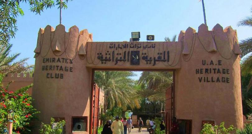 迪拜民俗村