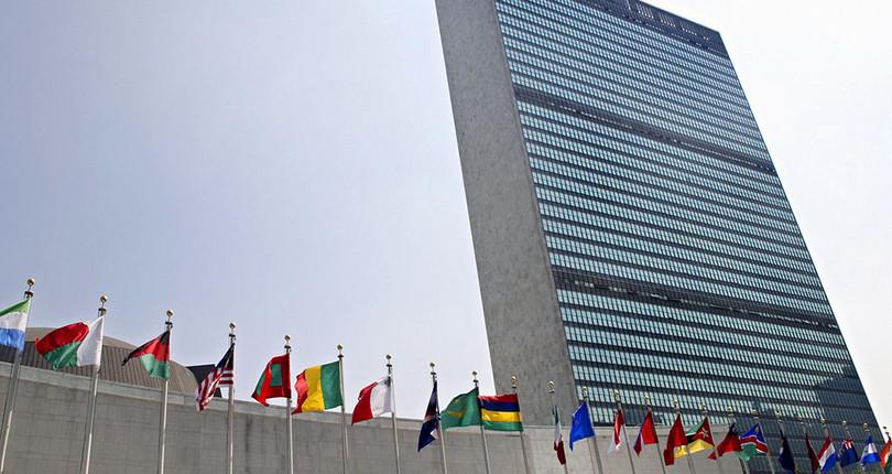 联合国大厦