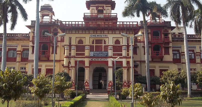 贝拿勒斯印度大学