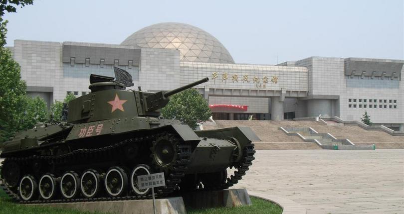 天津战役纪念馆