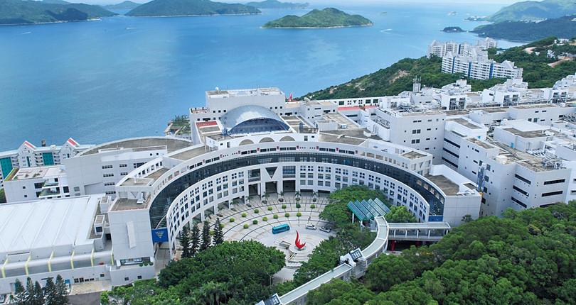 香港科技大学