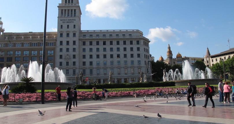 加泰罗尼亚广场