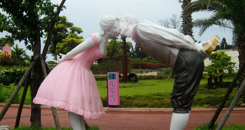 济州爱情乐园