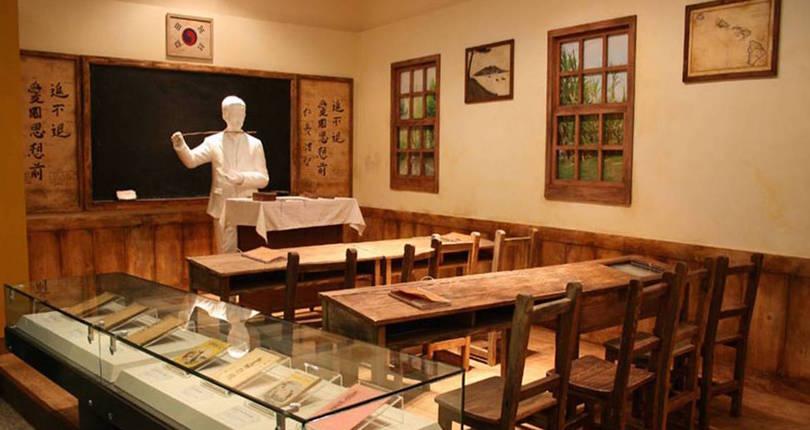 韩国移民博物馆
