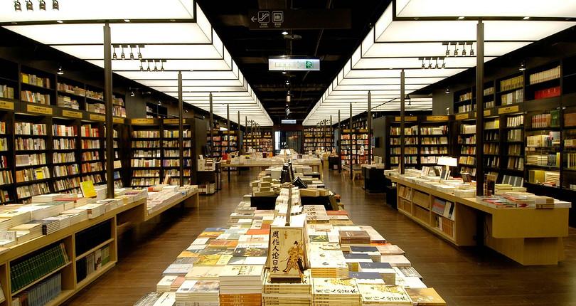 诚品书店-台北