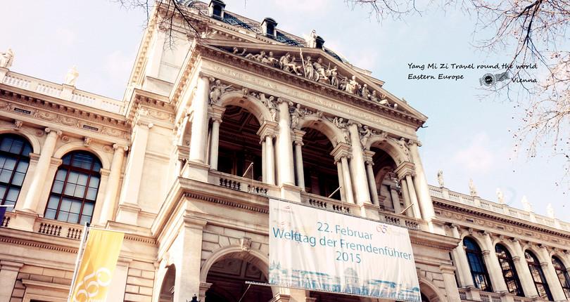 维也纳大学