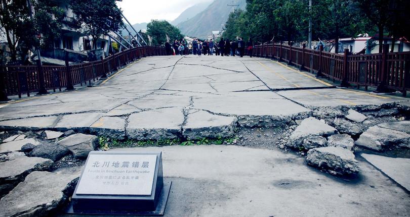 北川羌族自治县