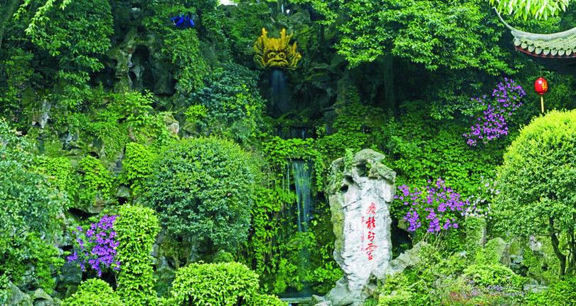 黄龙洞-杭州