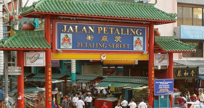 唐人街-吉隆坡