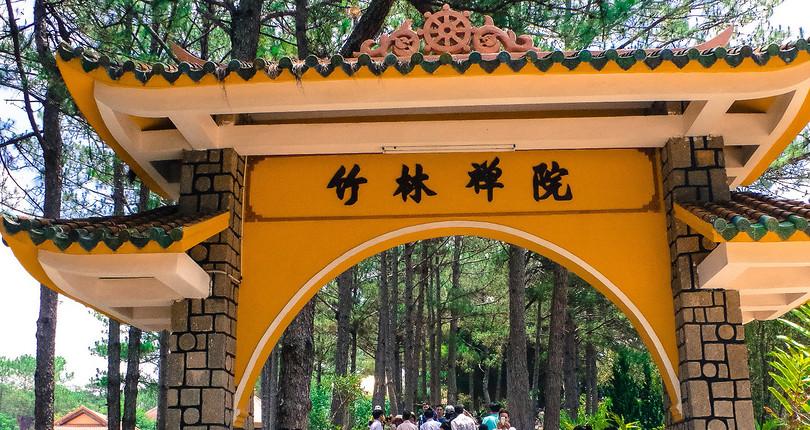 竹林禅寺-大叻
