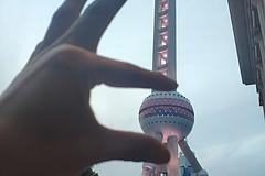 上海泰晤士小镇