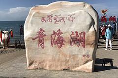 云南贵州深度慢游