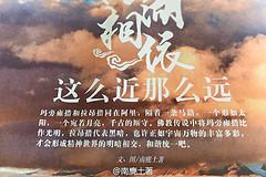 https://qyimg.iqingyi.com/inpost/20170214/d5e88a4c2456edbd76861ffcf64ccc0b.jpg!postcover