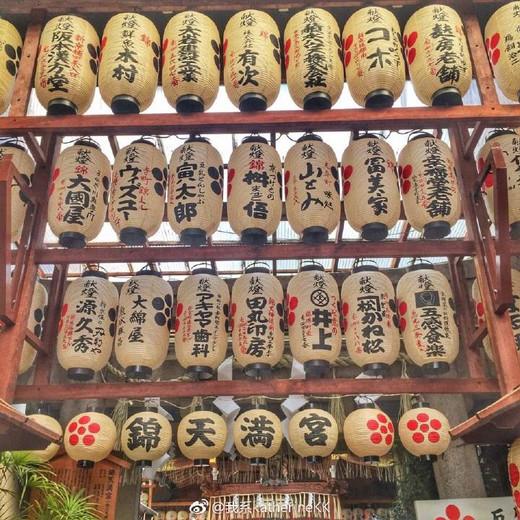 #travel diary day 14-釜山,京都,日本