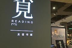 https://qyimg.iqingyi.com/inpost/20171105/b81453ff1c799e142e26b289a864c658.jpg!postcover