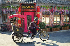 吃着糖葫芦闲逛北京城,游胡同,观后海