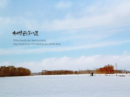 小春日和,漠河寻北-乌苏里浅滩,白桦林,大兴安岭,北极村,北红村