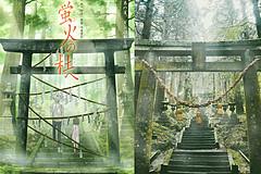 https://qyimg.iqingyi.com/inpost/20180110/iv015n9m4j3299ombcrb63zxkh3sffnl.jpeg!postcover