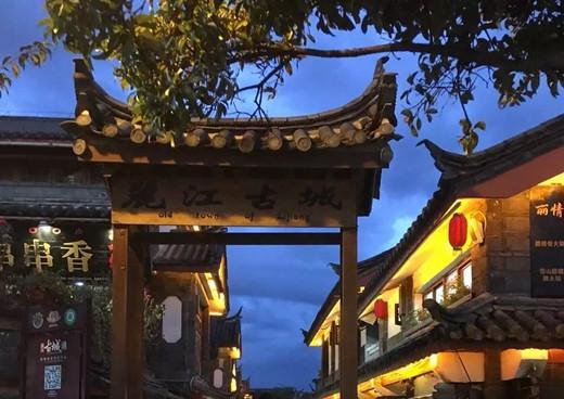 故事你真的在听吗?——云南之旅-蓝月谷,玉龙雪山,丽江,洱海,大理