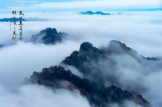 我从远方赶来,只为赴你一面之约-神农架,武当山,太行大峡谷,林州