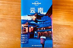 https://qyimg.iqingyi.com/inpost/20180217/1887ca88ca8a01a75071a5ca43d3854f.jpg!postcover