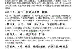https://qyimg.iqingyi.com/inpost/20180220/46bb032466dee1ea90834d5fc63bd1ba.jpg!postcover