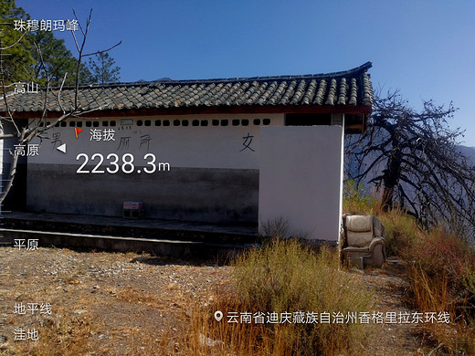 2018自驾云南香格里拉,挑战东环线-楚雄,虎跳峡,丽江,蓝月谷,玉龙雪山