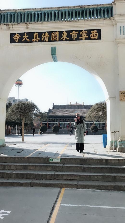 青海之旅-青海湖,塔尔寺,莫家街,东关清真大寺,西宁