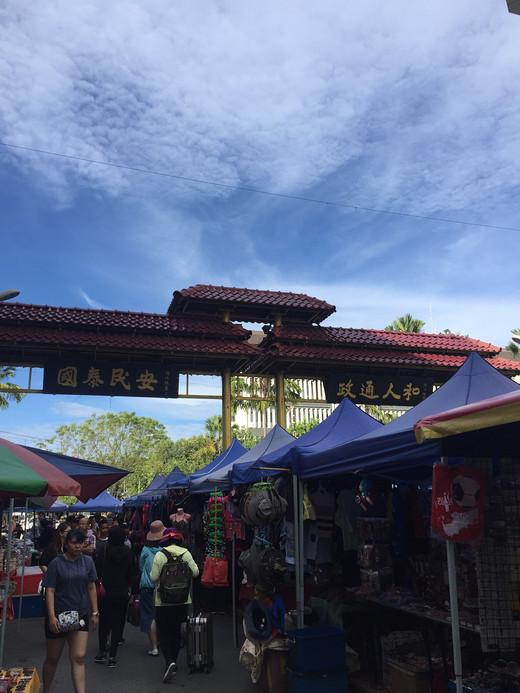 愿出走半生,归来仍是那片深蓝(一)-加雅街,沙巴-马来西亚,亚庇,马来西亚