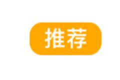 什么是青驿的「身份标识」?