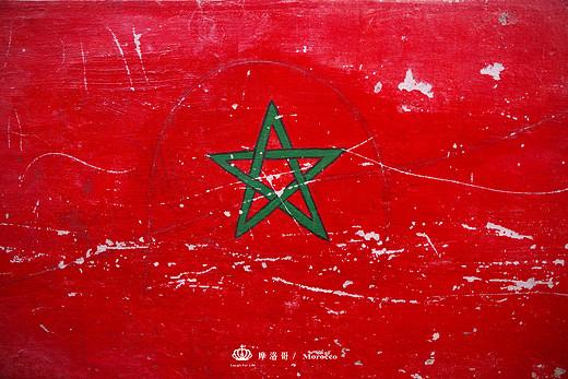 斑斓的梦境,千年的诗——我的摩洛哥奇遇记(二)-艾西拉