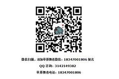 https://qyimg.iqingyi.com/inpost/20180413/mamupmz48zb7ij68tb569x88kavzl2be.jpg!postcover