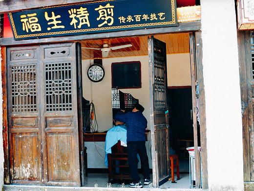 """风水城郭,打卡最后一座""""四大古城""""-阆中,南充,阆中古城"""