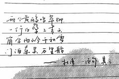 https://qyimg.iqingyi.com/inpost/20180525/1d85b5063a7898dd8aff684d92cef888.jpg!postcover
