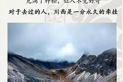 https://qyimg.iqingyi.com/inpost/20180703/936bcb1ad085bde57a2003b66a31f307.jpg!postcover