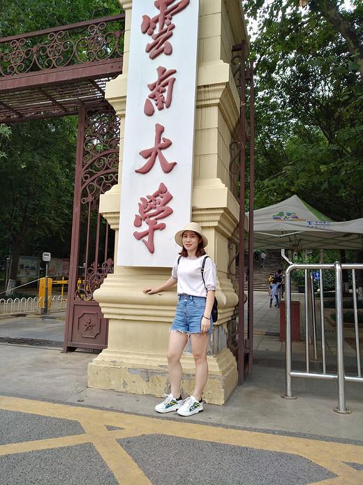 七彩云南~昆明大理丽江~向往的生活-苍山,洱海,双廊,翠湖公园