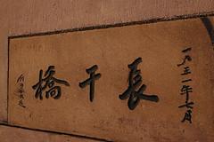 南京——金陵梦华处