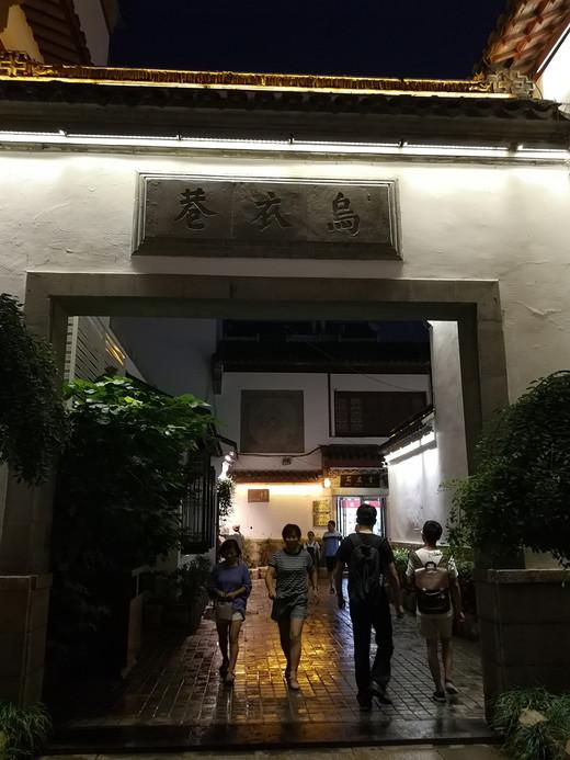 南京——金陵梦华处-夫子庙,秦淮河