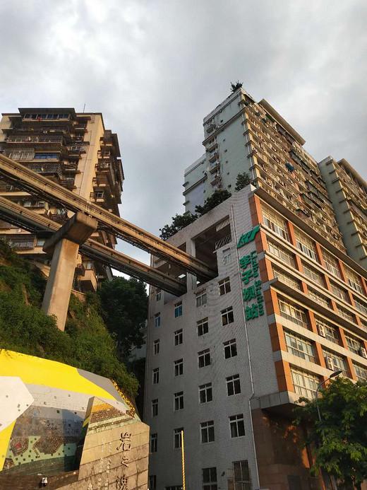 重庆成都——一场吃吃吃的旅行-成都人民公园,宽窄巷子,大熊猫繁育研究基地,春熙路,武侯祠