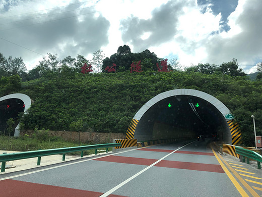 """{旅为行 不为游}·国内篇 用""""隧道""""穿越秦岭——不一样的感受"""
