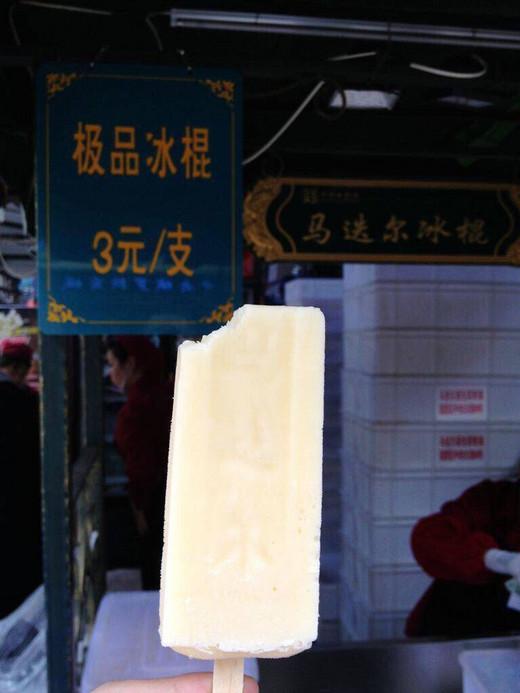 对,我就是那个北漂的南方姑娘(下)-三里屯,长春,松花江,哈尔滨,扎龙国家级自然保护区