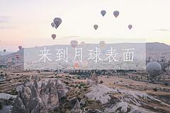 https://qyimg.iqingyi.com/inpost/20180816/afobk32o4m3u3c36ryu6v9gm7hhs209s.jpeg!postcover
