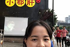 https://qyimg.iqingyi.com/inpost/20180902/293bc9fede66b4a895ec511fcb5e86d3.jpg!postcover