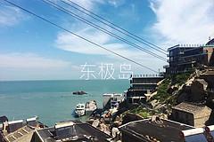 https://qyimg.iqingyi.com/inpost/20180902/tmpy55v7vz6pwwd8i2u9fqw1pa1zam4h.jpg!postcover