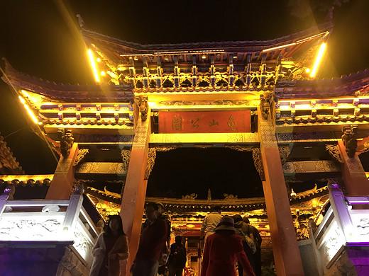 想带你去看晴空万里,想大声告诉你,我为你着迷!——云南(1)-独克宗古城,香格里拉,丽江
