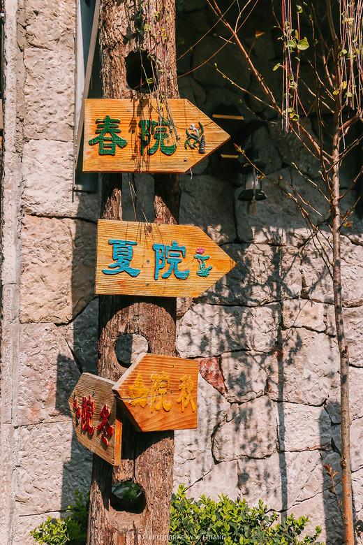 丽江泸沽湖   时过境迁依旧是心头那枚白月光(8)-束河